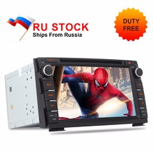 Free VAT shipment from Moscow font b car b font multimedia DVD player 8 Core Android