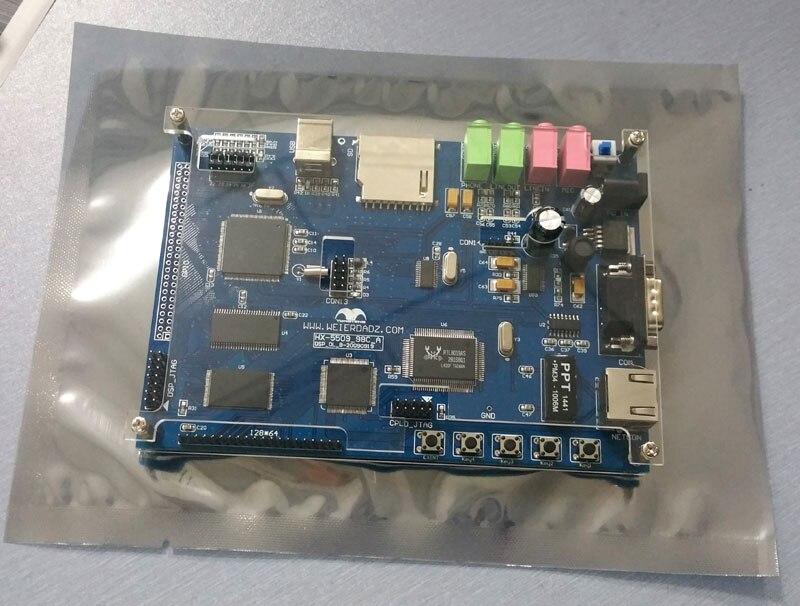 DSP5509 Development Board HX-DSP5509 Development Board DSP Learning Board