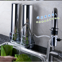 High Quality 2 Garde 304 Stainless Steel Ultrafiltration Water Filter Water Purifier for Home Kitchen