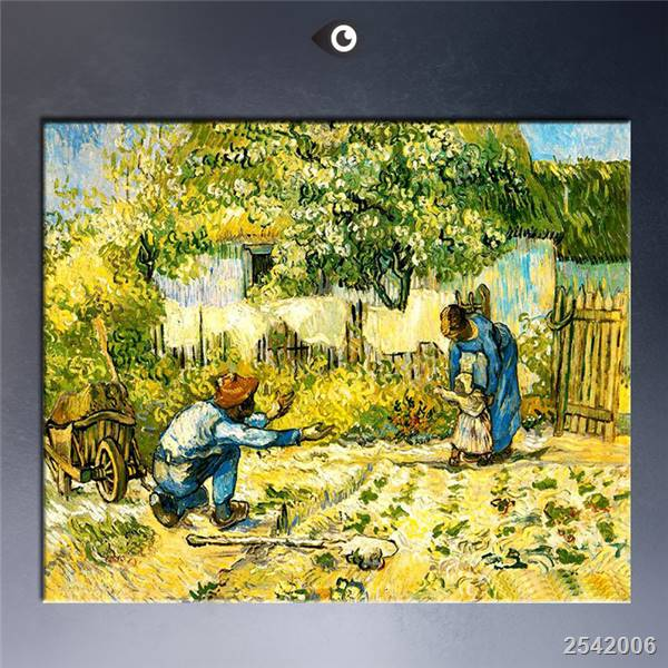 First Steps Giclee Poster By Vincent Van Gogh Print Wall Oil ...