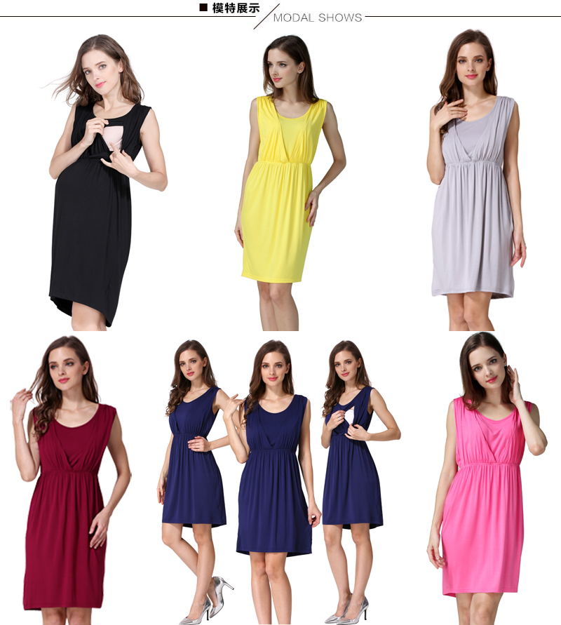 Emotion moms Women's Long Summer Party Evening Dresses  Maternity Breastfeeding pregnancy Dresses for Pregnant Women