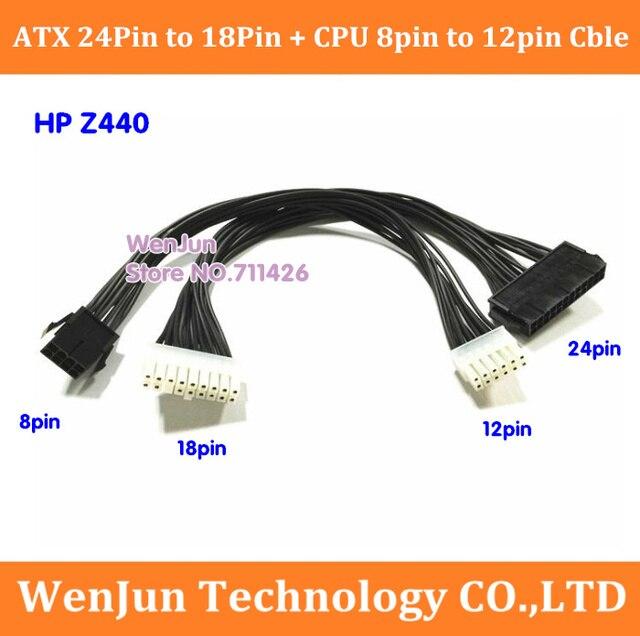 Hp Z420 Power Supply