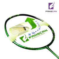 Free Shipping 5 Pieces Lot 100 H M Graphite FANGCAN Badminton Racket DARKNESS KING 6100 Green