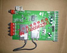 37L16HC Motherboard 5800-K8T1G0-03