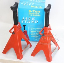 6 Tons Jack Stand Car Jacks (One pair) (The price can be negotiated, please contact me)