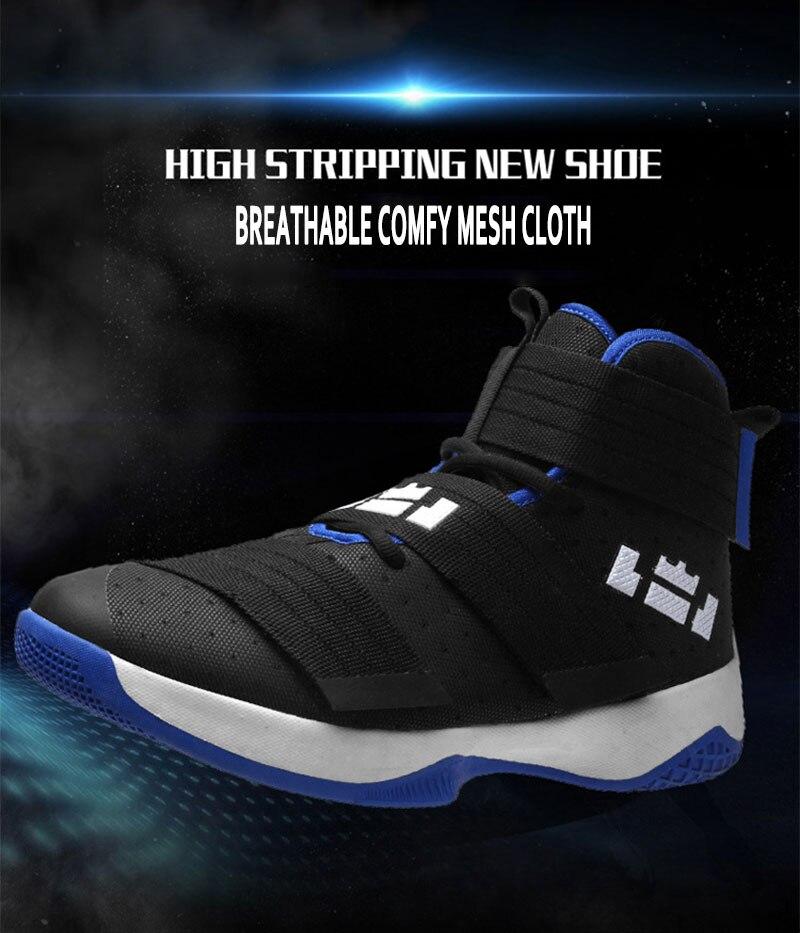 basketball-shoes-lebron(4)