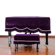 1SET 6 Colors High Grade Gold Velvet Grand Piano Cover with Stool Cover for Pleuche Musical Piano Dust-proof Cover KQ 002