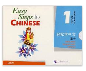 ФОТО W-Free shipping Easy Steps to Chinese: Picture Cards 1 (Paperback)