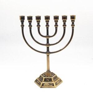 Image 1 - Jerusalem Menorah Religion Jewish Menorah