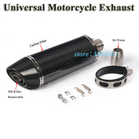 51mm Universal Modified Motorcycle USA Two Brothers Exhaust Pipe Escape Carbon Muffler DB Killer For CBR600 R1 R6 BMW Z900 KTM