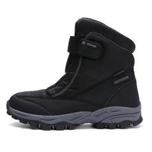 Aidema Men  Boots  Platform Snow Boots For Men Winter Autumn Plush Waterproof Slip-resistant Men Shoes men shoes leather boots riding boots flock oxfords derby shoes flat platform men formal shoes 2018 winter autumn non slip 39 44