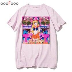 Vaporwave T koszula moda Harajuk smutna dziewczyna Retro Anime mężczyźni tshirt japoński estetyczne mężczyzna/kobiet topy t-shirt koszulkę sexy 5