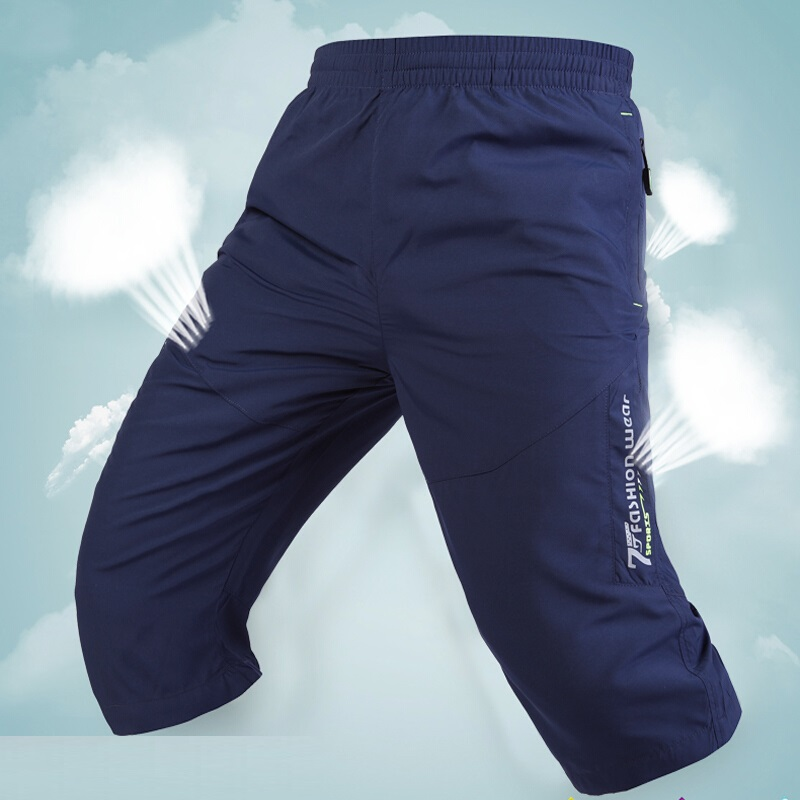 Long Shorts Board Capri Stretch Lightweight Bermuda Quick-Dry Summer Zipper-Pockets Elastic