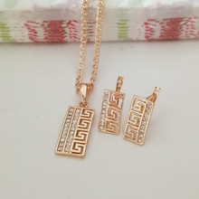Anniebell New Fashion Women Rose Gold Color JewelryTrendy Wedding Jewelry Genetal G Cubic Zircon Earring + Necklace Jewelry Set