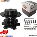 EPMAN Quick Release Snap Off Hub Adapter fits Car Sport Steering Wheel  EP-CA0011-FS