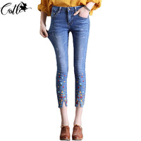 Embroidery Summer 2017 New Hot Selling High Waist Jeans Female Loose Skinny Harem Pants Stretchy Slim