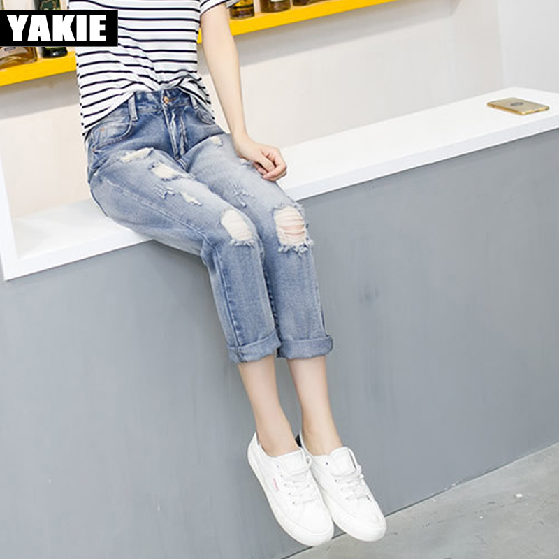 yofeai hole ripped jeans 2017 women pants fashion loose harem pants boyfriend student pants denim ripped jeans voor vrouwen High Waist Jeans ripped hole full length loose casual boyfriend straight Denim harem pants Women Trousers Jeans bottoms femme