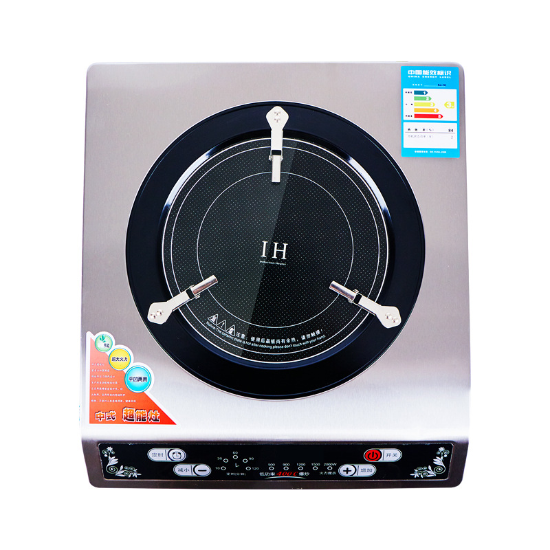 L  Multi-Function Shaped Kitchen The ThirdGeneration Electromagnetic Range High Power Induction Cooker Run River Will Pin GiftL  Multi-Function Shaped Kitchen The ThirdGeneration Electromagnetic Range High Power Induction Cooker Run River Will Pin Gift