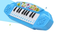 Toy Piano Music Baby Girl Male Children Educational Toys Little Musician Playing Electronic Organ Baby