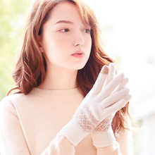 BING YUAN HAO XUAN Knitted Cashmere Gloves Women Thick Warm Mittens 2018 Casual Autumn Winter Male