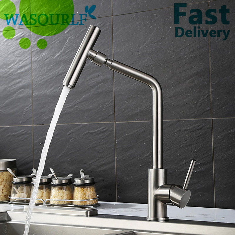 WASOURLF adjustable stainless steel 304 faucet high quality tap water saving aerator durable used water tap