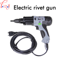 220V 1pc Electric Riveting Nut Gun ERA M10 Electric Riveting Gun Plug In Electric Cap Gun