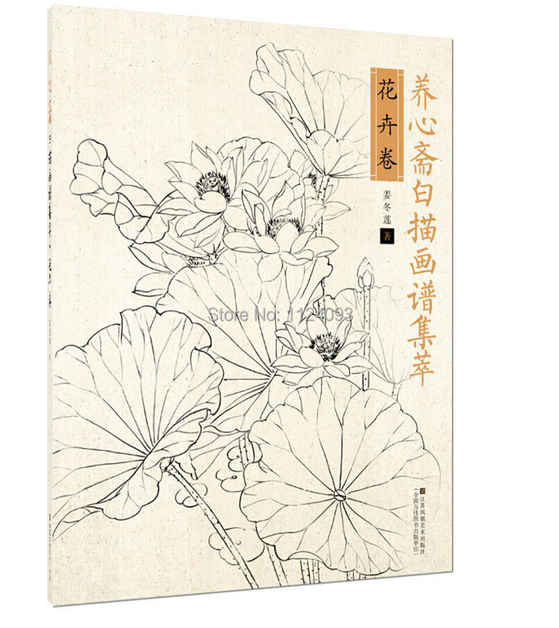 Chinese Traditional Line Drawing Painting Book Flower Chinese Gongbi
