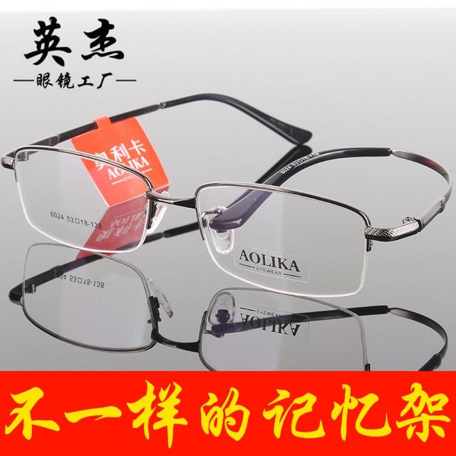 Мужские очки кадров большие металлические близорукость очки широкую ногу памяти очки 6028 мужские очки по рецепту