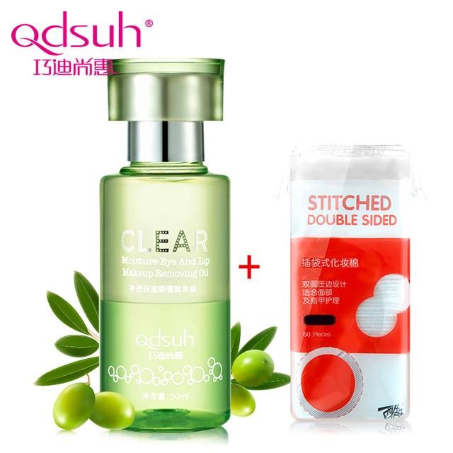Qdsuh ясно влаги глаз и губ 50 мл Макияж удаления масла Средства для снятия макияжа очищающая жидкость Нежный натуральный Уход за кожей продукты кожи
