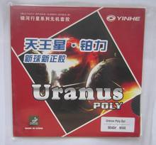 Original yinhe Uranus Poly 40+ table tennis rubber with sponge pimples out table tennis rackets racquet sports 9046