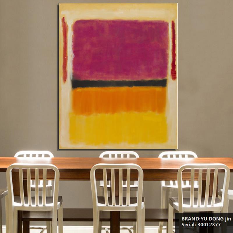 Mark Rothko Νεκρή φύση Κλασικό πετρέλαιο - Διακόσμηση σπιτιού - Φωτογραφία 3