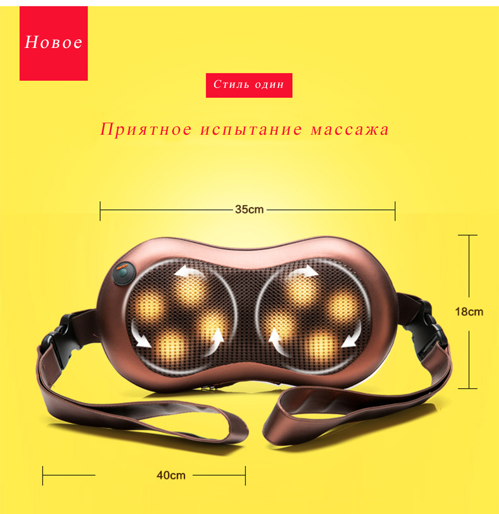 neck massager (5)