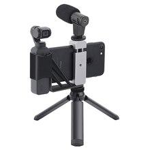 Osmo için cep katlanabilir telefon tutucu adaptörü klip Selfie montaj Metal Tripod DJI cep 2 el Gimbal kamera aksesuarları