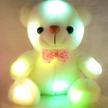 1pc 25cm Luminous Plush Teddy Bear Toys Gleamy Animal Doll Shinning Doll Birthday Gift Glowing Animal