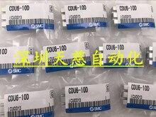 SMC original genuine free installation cylinder CDU16-5D CDU16-10D CDU16-15D CDU16-20D CDU16-25D CDU16-30D CDU16-35D CDU16-40D цена