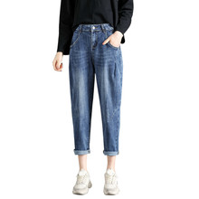 Spring Summer Boyfriend Jeans For Women Casual Loose High Waist Ripped Denim Pants Ladies