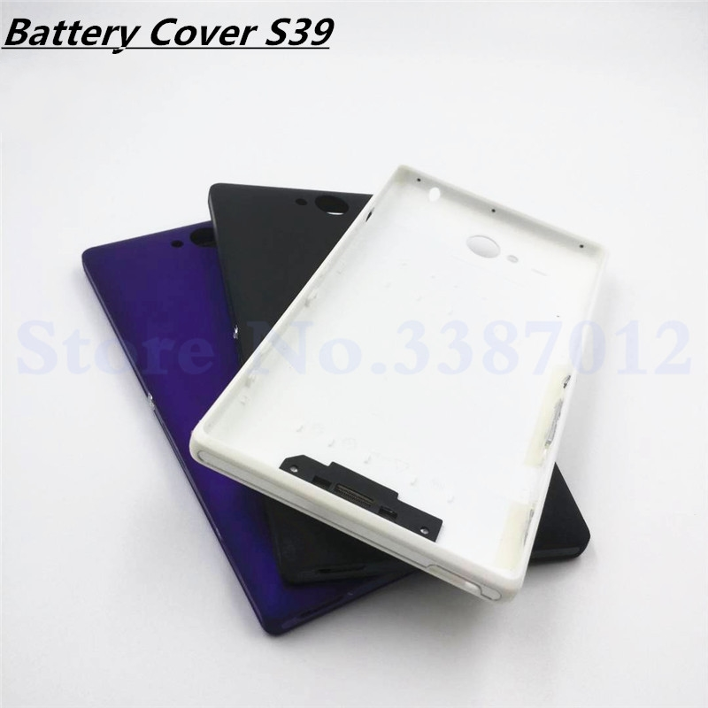 new product 423fe ee226 Cheap for all in-house products sony xperia c2305 back cover in FULL ...