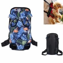 Backpack Sling Holder Mesh Outdoor 2019 Spring/Autumn Cat Puppy Dog Travel Supplies Pet Carrier Front Chest Holes