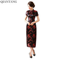 Traditional Chinese Style Dress Women S Long Cheongsam Elegant Slim Qipao Clothing Plus Size S M