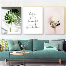 Green Plant Poster Leaf Picture Flower Pictures Pink Canvas Painting Black And White Wall Art Quotes Nordic Unframed