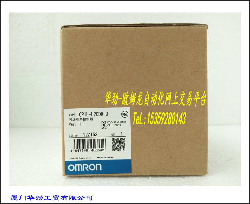 New spot of original product of CP1L-L20DR-D OMRON programmable controlleNew spot of original product of CP1L-L20DR-D OMRON programmable controlle