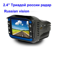 Best 3 In1 GPS Tracker Alert Car Radar Detector HD 720P Car DVR Camera Tachograph Traffic