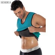 Seseria горячие формочек мужчины неопрен для похудения body shaper живота талии и живота пояс Корректирующее белье