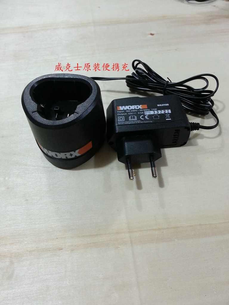 free shipping 12-Volt Charger WA3725  for  WORX 12V battery wa3503 wa3505 wa3550