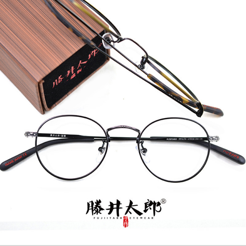 TARO FUJII Spectacle Frame Eyeglasses Men Women Vintage Round Computer Optical Clear Lens Eye Glasses Frame Male Female FT5178 in Men 39 s Eyewear Frames from Apparel Accessories
