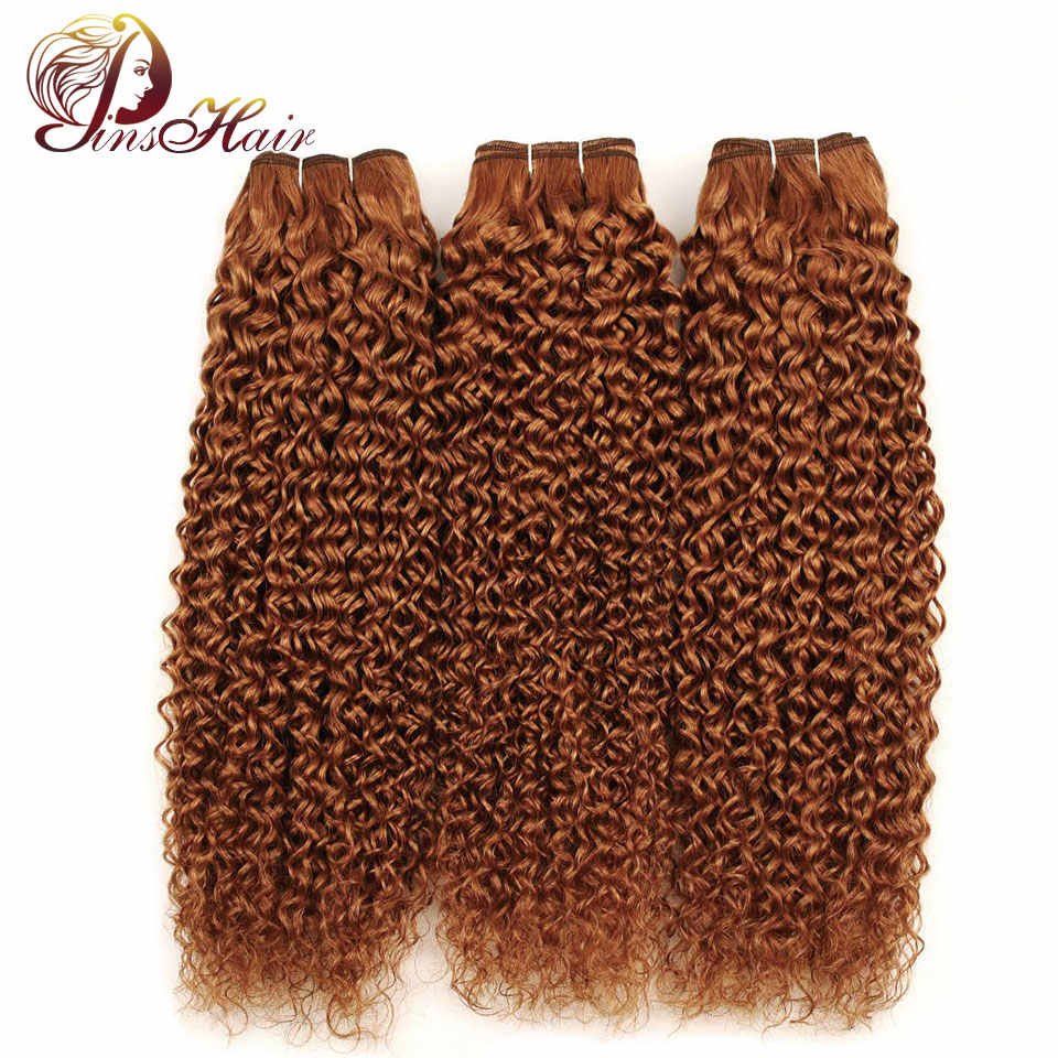 Pinshair Indian Kinky Curly Human Hair 3 Bundles Deals #30 Red Brown Hair Weave Extension Non Remy Hair Thick Bundles 10-26 Inch