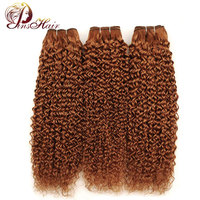 Pinshair Indian Kinky Curly Human Hair 3 Bundles Deals #30 Red Brown Hair Weave Extension Non Remy Hair Thick Bundles 10 26 Inch
