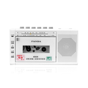 Image 2 - Gấu Trúc 6503 FM Radio Hai Băng Tần USB / TF Băng Phiên Mã Máy Ghi BĂNG BĂNG Ghi Âm Tặng Đài Phát Thanh Miễn Phí Vận Chuyển