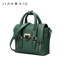 JIANXIU Brand Fashion Genuine Leather Bags Sac a Main Handbags Bolsos Mujer Bolsas Feminina 2018 Shoulder Crossbody Bag 2 Colors