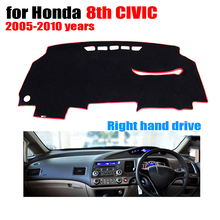 font b car b font dashboard covers For Honda Old Civic 2005 to 2010 Right